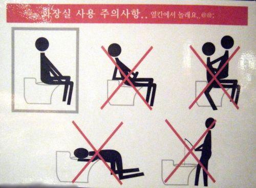 toilet operation.jpg